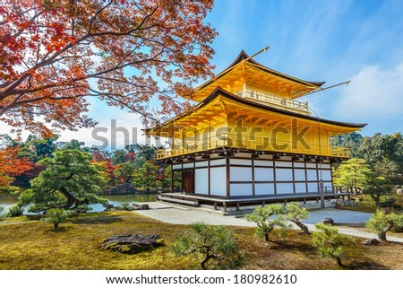Kinkaku-ji Temple in Kyoto, Japan - stock photo