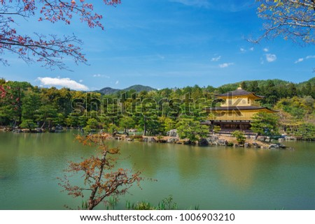 Kinkaku-ji (Temple of the golden Pavilion) in Kyoto, Japan