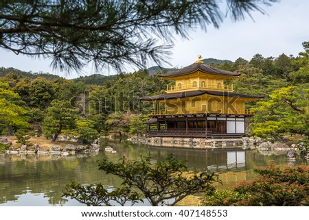 Kinkaku-ji, the Golden Pavilion, Buddhist temple in Kyoto, Japan