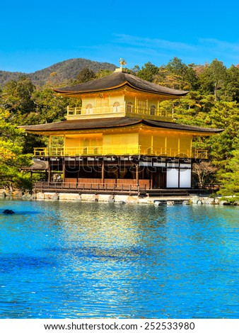 Kinkakuji (Golden Pavilion),a Zen temple in northern Kyoto, Japan.  - stock photo
