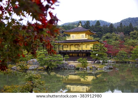 Kinkakuji, Golden Pavilion, is a Zen temple in northern Kyoto whose top two floors are completely covered in gold leaf