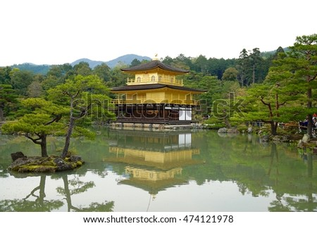 Kinkakuji Golden Pavilion, Kyoto city in Japan