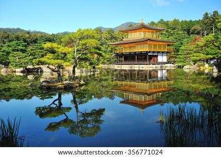 KINKAKUJI GOLDEN TEMPLE in kyoto Japan - stock photo