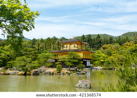 "Kinkakuji Temple called ""The Golden Pavilion"" in Kyoto, Japan. On warm sunny day without tourists - stock photo"
