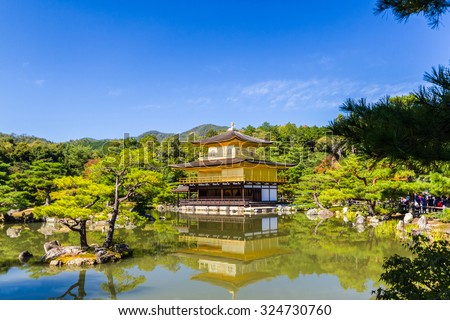 Kinkakuji temple, gold temple with reflection of water - Kyoto, Japan. - stock photo