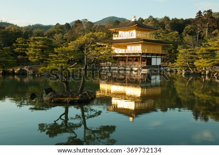 Kinkakuji temple (Golden pavilion) in Kyoto, Japan / Kinkakuji temple in Kyoto, Japan / Kyoto, Japan - January 19, 2013 : Kinkakuji temple, a famous tourist attraction in Kyoto, Japan