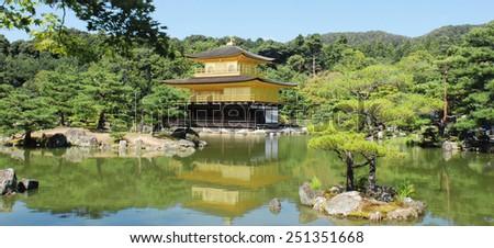 Kinkakuji temple, golden pavilion, Kyoto - stock photo