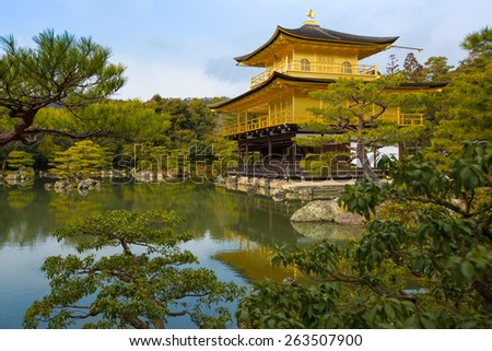Kinkakuji temple (Golden Pavilion). Kyoto, Japan - stock photo