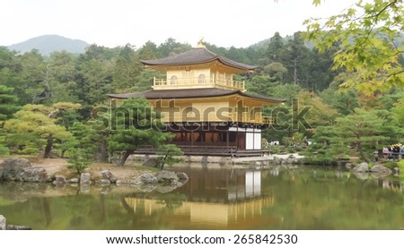 Kinkakuji Temple in Japan - stock photo