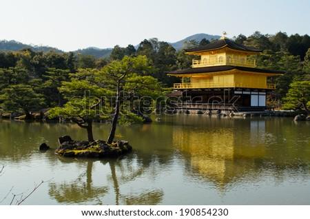 Kinkakuji Temple in Kyoto, Japan - stock photo