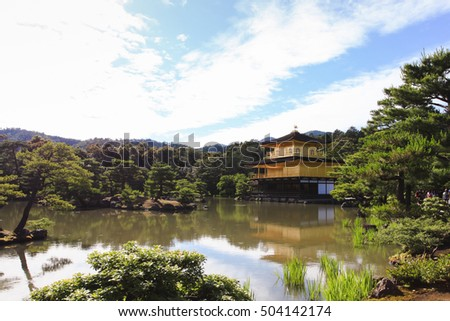 Kinkakuji temple is one of the most famous temple of japan located in Kyoto.