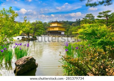 kinkakuji Temple, Kyoto, Japan - stock photo