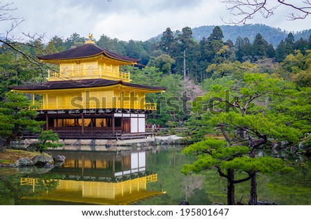 Kinkakuji temple or Golden Pavilion  is a Zen temple in northern Kyoto whose top two floors are completely covered in gold leaf