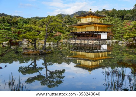 Kinkakuji Temple (The Golden Pavilion) and beautiful garden reflected on water, one of famous landmarks in Kyoto, Japan - stock photo