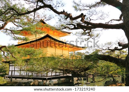 Kinkakuji Temple (The Golden Pavilion) famous place in Kyoto, Japan - stock photo