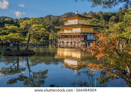 Kinkakuji Temple (The Golden Pavilion) in autumn at Kyoto, Japan. - stock photo