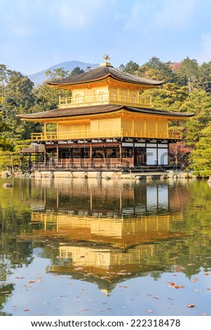 Kinkakuji Temple (The Golden Pavilion) in Kyoto, Japan - stock photo