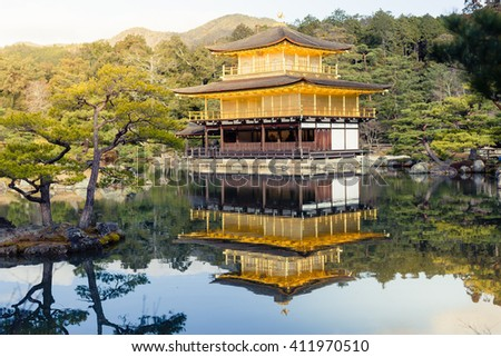 Kinkakuji Temple (The Golden Pavilion) , Kyoto , Japan .