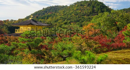 Kinkakuji Temple (The Golden Pavilion) with autumn leaves by top view in Kyoto, Japan - stock photo