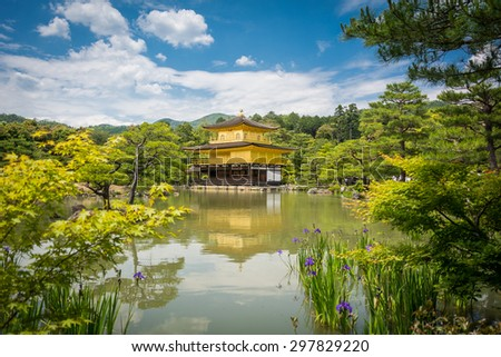 Kinkakuji Temple, The Golden Temple