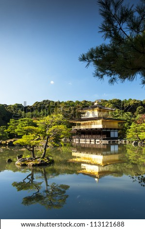 Kinkakuji the Golden temple - stock photo