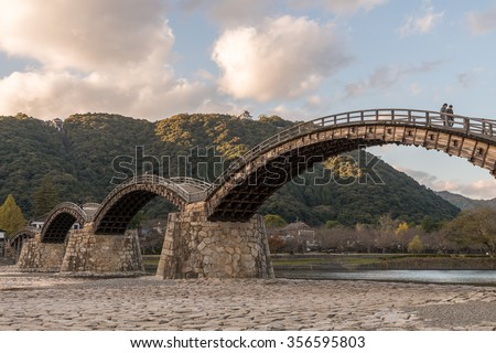 Kintai Bridge (Kintaikyo) Famous Arch bridge (Brocade Sash Bridge) and Panorama Iwakuni Landmark Cityscape Skyline under Golden Sky Sunset in Summer daytime, Hiroshima, Yamaguchi, Japan