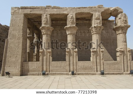 Kiosk at the Temple of Edfu near to Aswan in Egypt