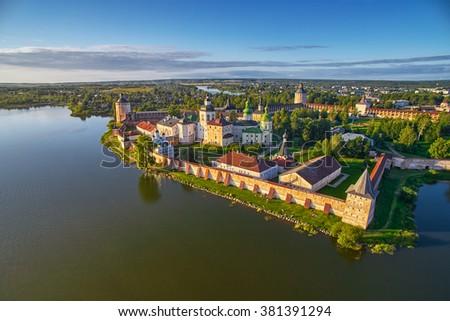 Kirillo-Belozerskiy Monastery Aerial - stock photo