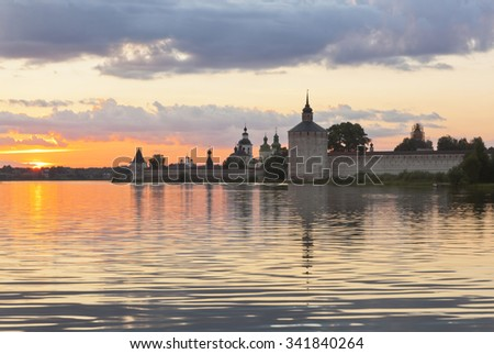 Kirillov, Vologda region, Russia - August 9, 2015: Beautiful sunset on the lake Siverskoe about Cyril-Belozersky Monastery