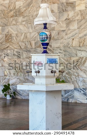 KISLOVODSK, RUSSIA - MAY 20 2015: Narzan water source in narzan gallery - stock photo