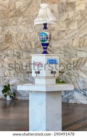 KISLOVODSK, RUSSIA - MAY 20 2015: Narzan water source in narzan gallery - stock photo