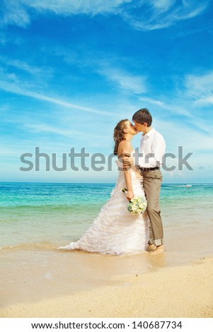 kiss in the ocean - stock photo