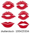 kiss lips - stock photo