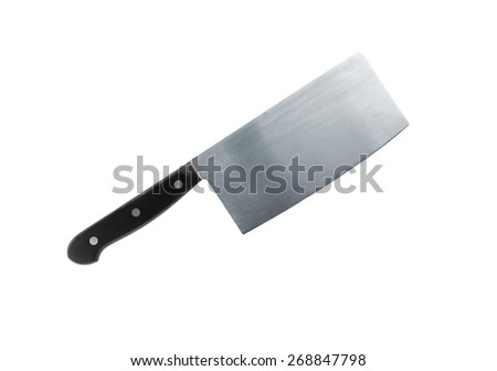 Kitchen knife isolated on a white background - stock photo