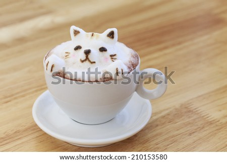 Kitty latte Art - stock photo