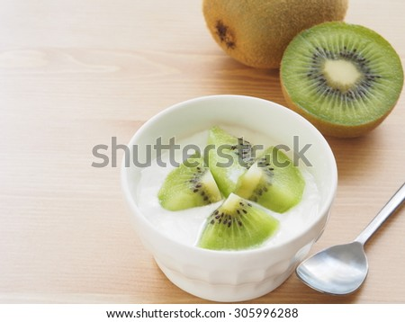 kiwi yogurt - stock photo