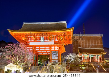 Kiyomizu-dera Shrine in Kyoto, Japan.