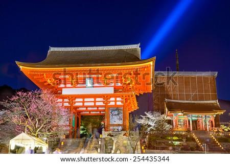 Kiyomizu-dera Shrine in Kyoto, Japan. - stock photo