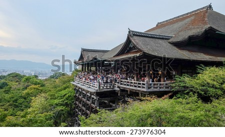 Kiyomizu-dera Temple - stock photo