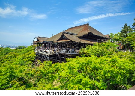 Kiyomizu-dera Temple in Kyoto Japan - stock photo