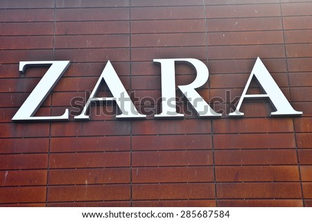 KLAIPEDA, LITHUANIA - JUNE 09: ZARA logo on JUNE 09, 2015 in Klaipeda, Lithuania. Zara is an Spanish clothing and accessories retailer.