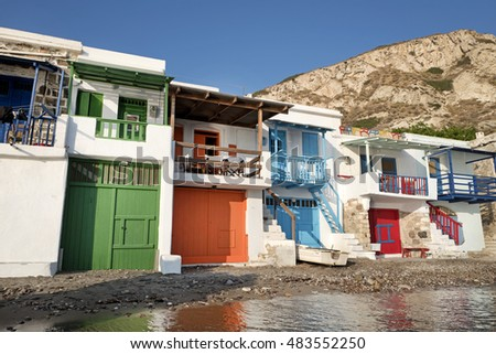 KLIMA, GREECE AUGUST 05, 2016, traditional fishermen village with colorful boathouses, in Klima.