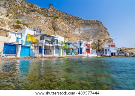 Pictoresque Klima Town Milos Island Cyclades Stock Photo ...