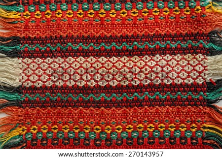 knitted colored carpet