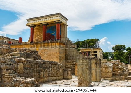 Knoss palase on the Crete,Greece - stock photo