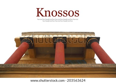Knossos palace archaeological site Crete Greece isolated on white - stock photo