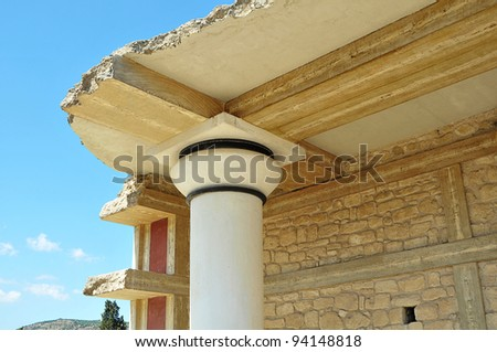 Knossos Palace site in Crete Island, Greece