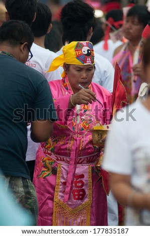 KO SAMUI, THAILAND - FEBRUARY 8: Unidentified people in Ko samui chinese newyear festival on February 8, 2014 in Ko samui, Thailand.