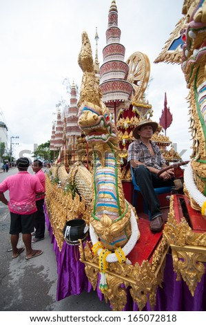 "KO SAMUI,, THAILAND - OCTOBER 27: ""NGAN DUAN SIB"" Traditional of Buddhist festival; Decorations of the parade on October 27, 2013 in Ko Samui Surat Thani, Thailand."