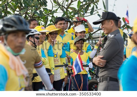 "Ko Smui Surat thani, THAILAND, December 11-2015 : This event is ""Bike for dad "" from Thailand. Bike for dad event show respected to king and make Thailand's cyclists ride along the city road."